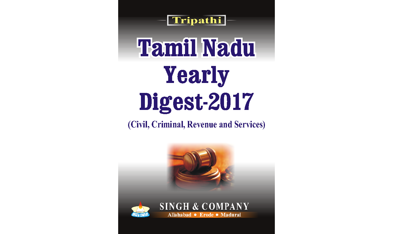 TAMIL NADU YEARLY DIGEST 2017